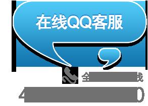 Gadlee嘉得力在线QQ客服